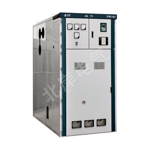 KYN61-40.5(Z) 鎧裝移開式交流金屬封閉開關設備