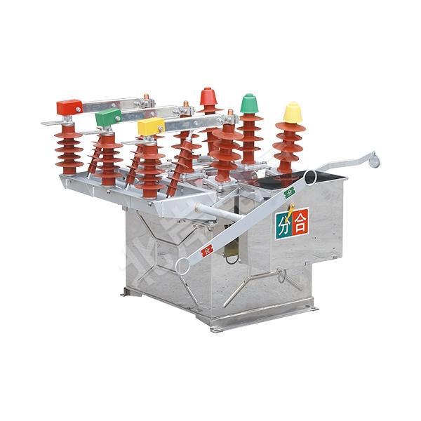 ZW8-12(G) 戶外高壓真空斷路器