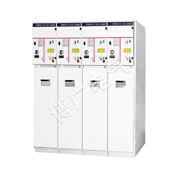 XGN15-12箱式固定交流金屬封閉開關設備