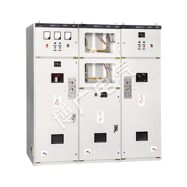 HXGN17-12箱式固定交流金屬封閉開關設備