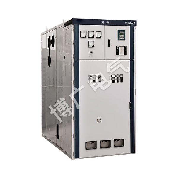 KYN61-40.5(Z)鎧裝移開式交流金屬封閉開關設備