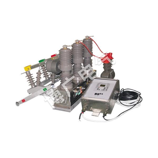 ZW32ABG-12戶外永磁式高壓交流真空斷路器