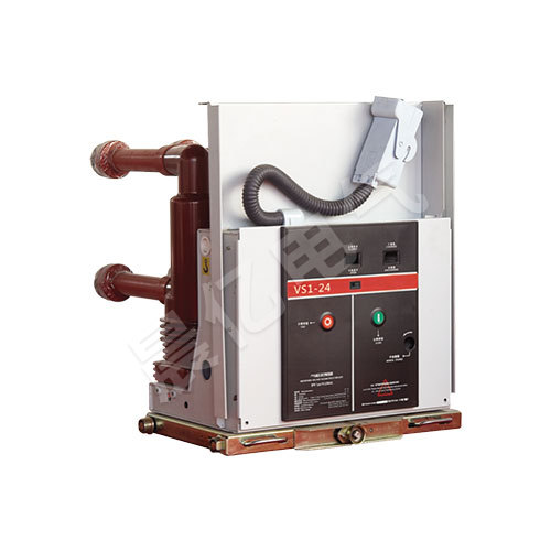 VS1-24戶內高壓真空斷路器