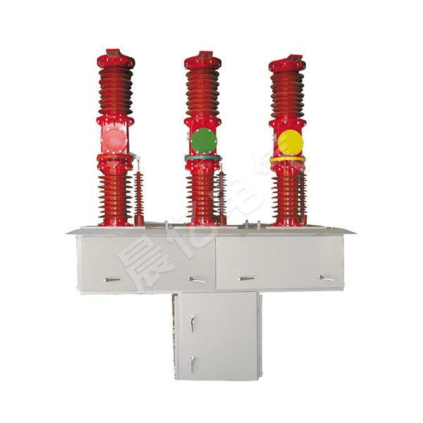 ZW7戶外高壓真空斷路器