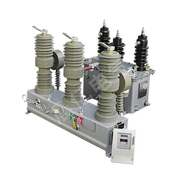 ZW32P-12型戶外預付費計量式真空斷路器