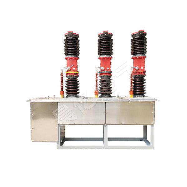 ZW7-40.5/1250A-31.5KA戶外柱上高壓真空斷路器