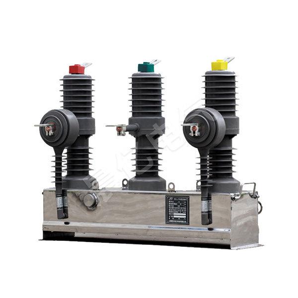 戶外高壓真空斷路器10KV柱上開關ZW32-12/630智能