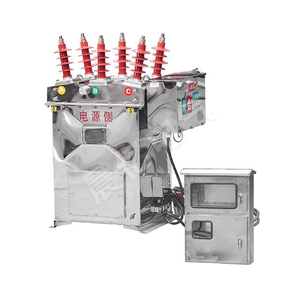 ZW8-12F(G)戶外高壓真空斷路器/智能型