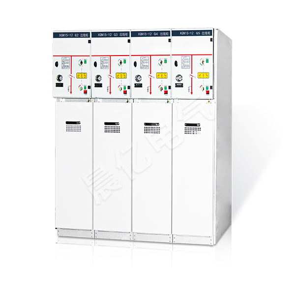 XGN15-12(SF6)環網柜