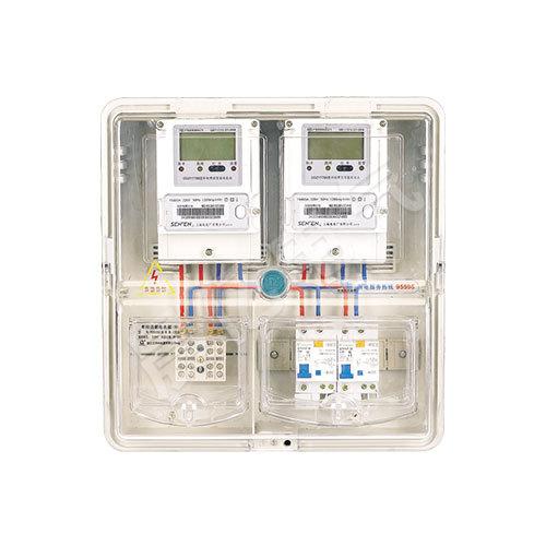 PCBOX-DS02單相二表位電表箱