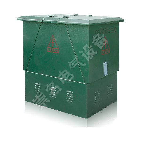 DFW歐式電纜分接箱