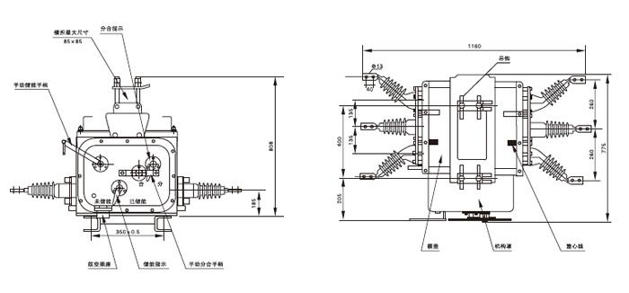 ZW20-12户外高压交流分界真空断路器外形及安装尺寸