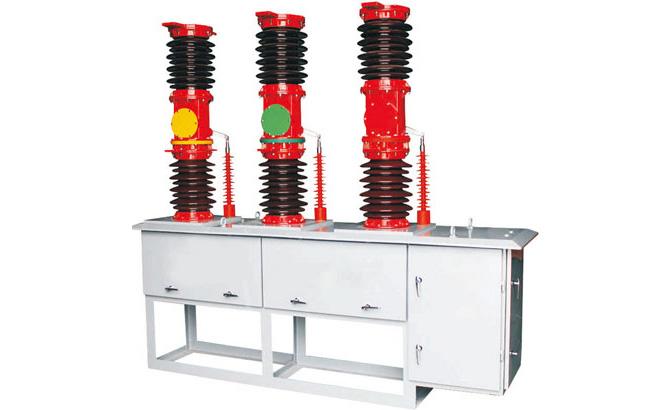 ZN7-40.5型户外高压真主断路器