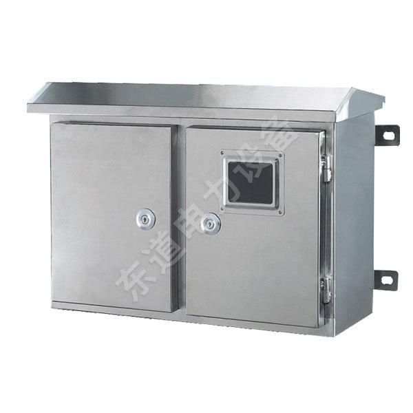 不銹鋼三相電表箱