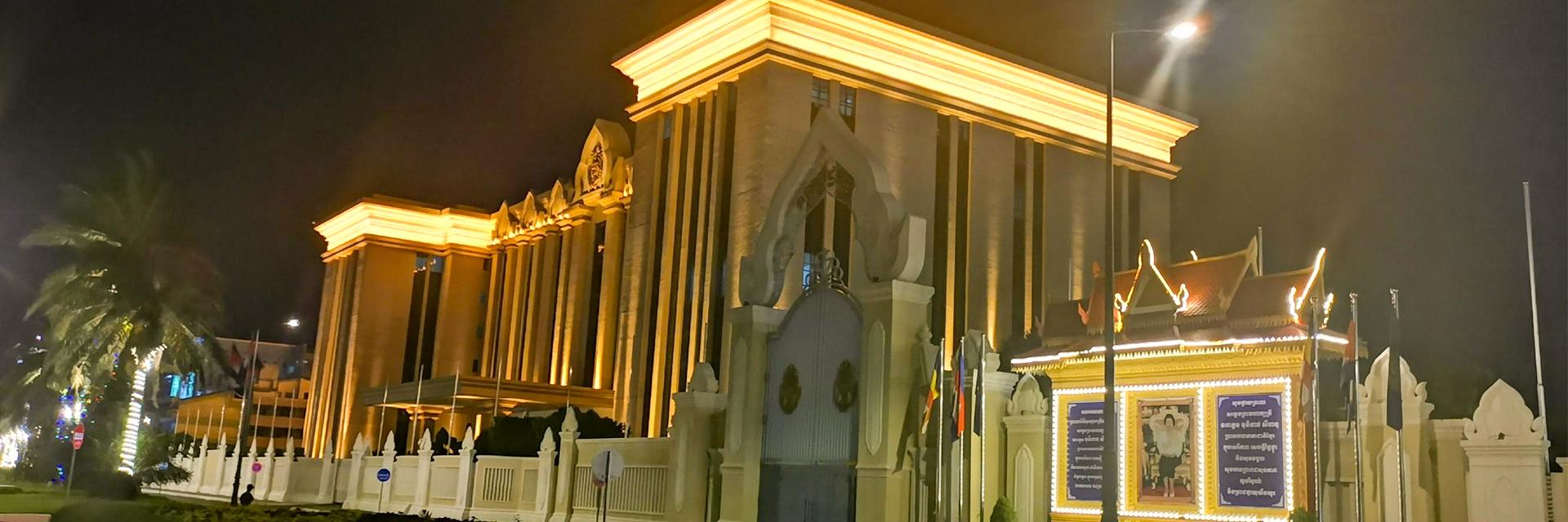 柬埔寨西港·海纳天广场