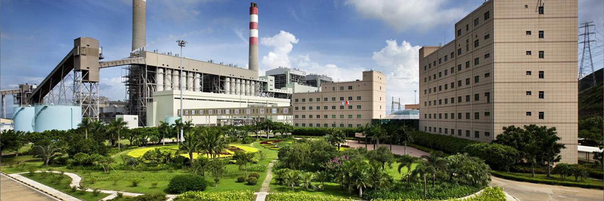 广东省珠海发电厂