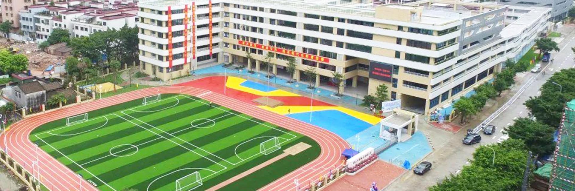 佛山 LEH 国际学校