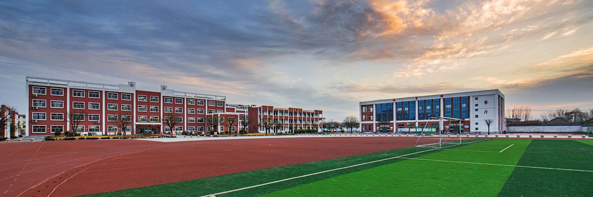 广州市番禺区新造职业技术学校