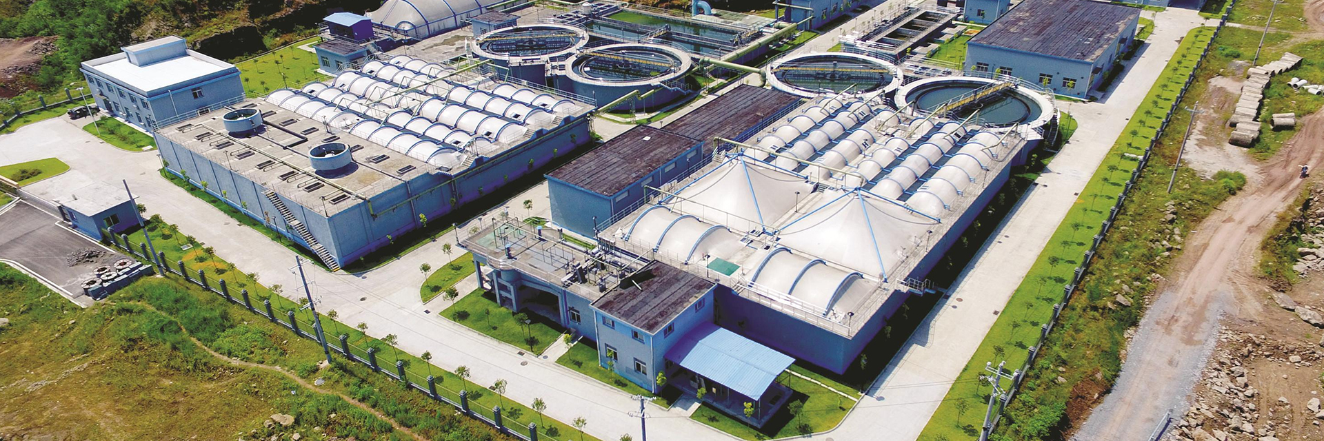 前锋污水处理厂