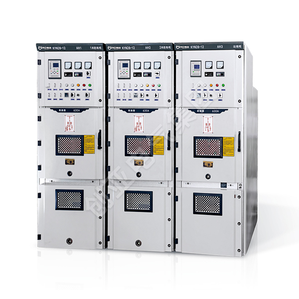 KYN28-12 铠装移开式封闭开关设备