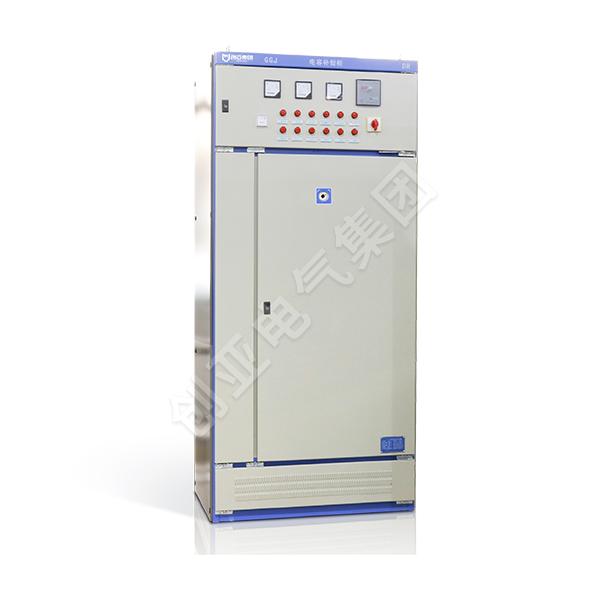 GGJ 低压无功智能补偿装置