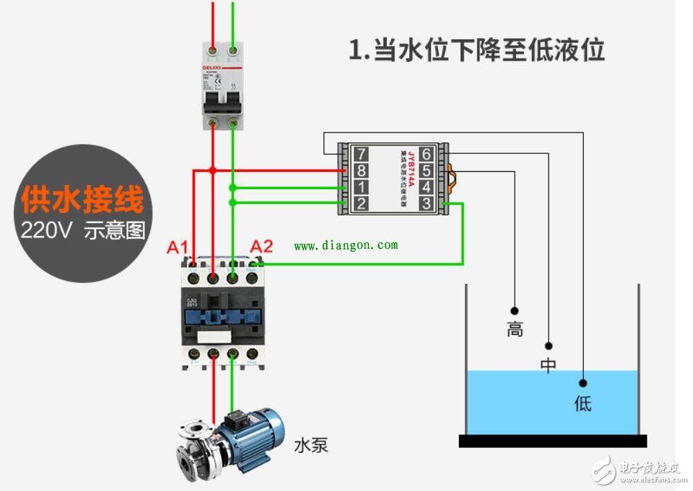 液位繼電器供水接線.jpg
