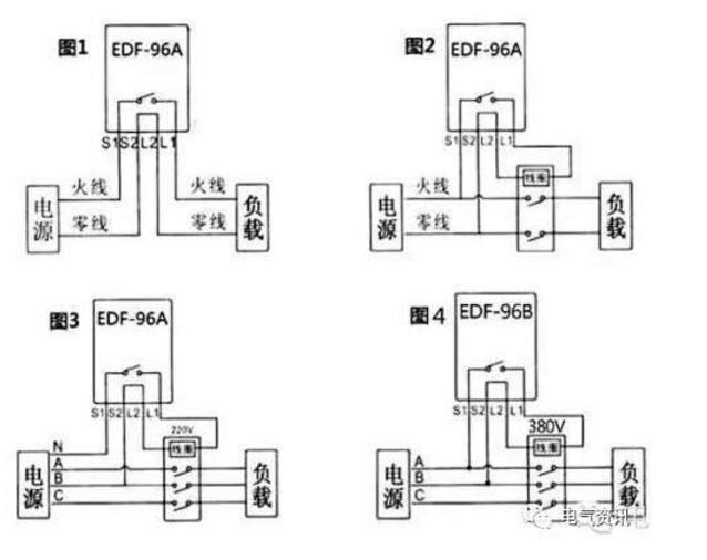 液位控制繼電器幾種不同接線方式示意圖.jpg
