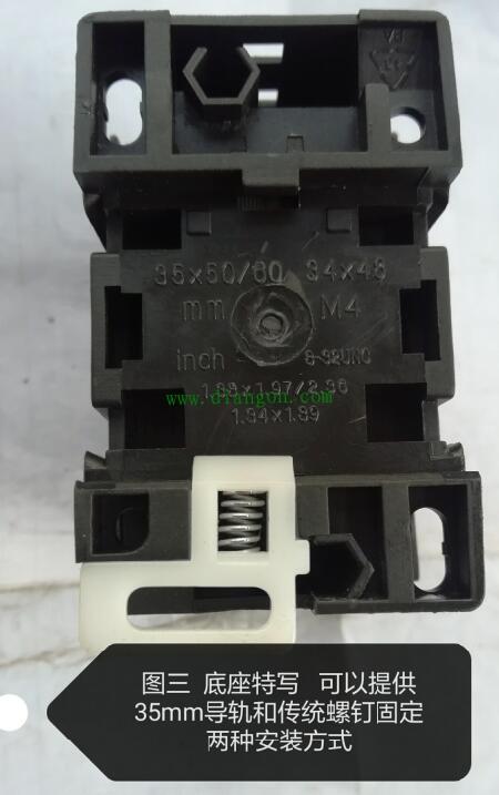 中間繼電器底座特寫,可以提供35mm導軌和傳統螺釘固定兩種安裝方式.jpg