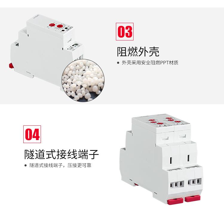格亚电流监控继电器细节展示图二:3、阻燃外壳:外壳采用安全阻燃PPT材质;4、隧道式接线端子:隧道式接线端子,压接更可靠;