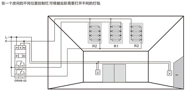 脉冲继电器应用案例