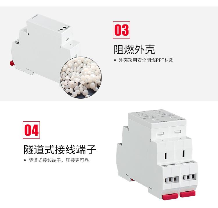 格亚脉冲监控继电器细节展示图二:3、阻燃外壳:外壳采用安全阻燃PPT材质;4、隧道式接线端子:隧道式接线端子,压接更可靠;