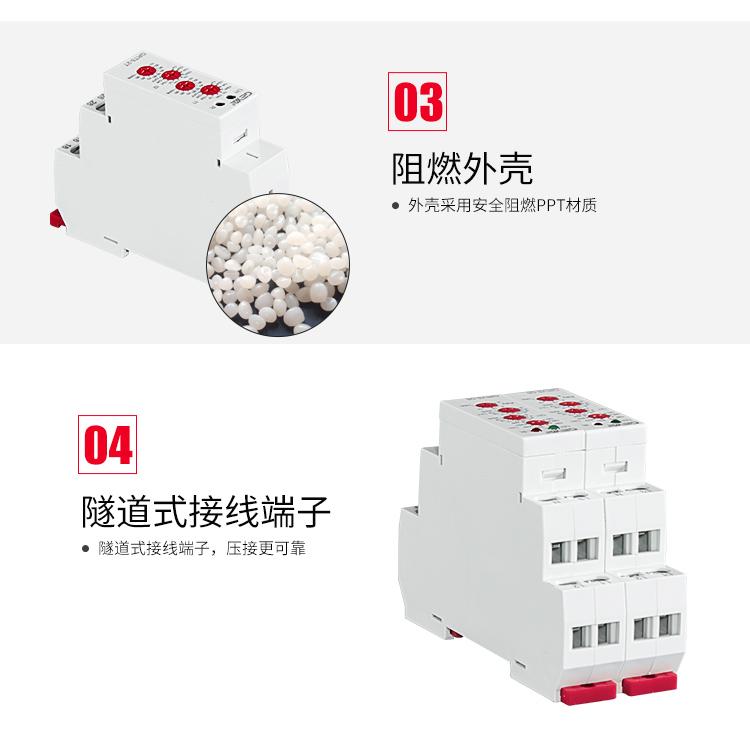 格亚双延时型时间继电器细节展示图二:3、阻燃外壳:外壳采用安全阻燃PPT材质;4、隧道式接线端子:隧道式接线端子,压接更可靠;