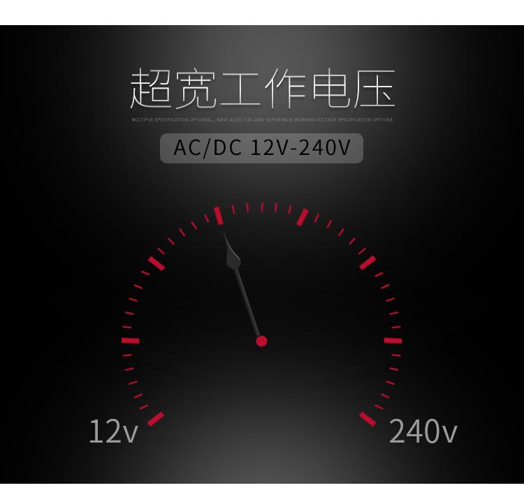 斷電延時型時間繼電器超寬工作電壓:12v-240v