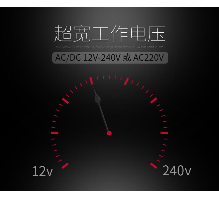格亚GRT8-ST星三角启动型时间继电器超宽工作电压:AC/DC12V-240V或AC220V
