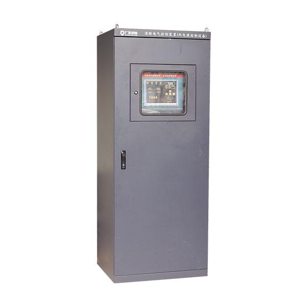 GH-ATS-630A消防电气控制装置