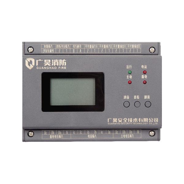 消防电源监控探测器(有屏)