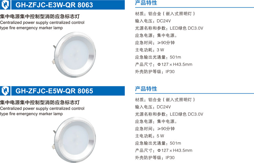 GH-ZF-JC-E3W-QR-8063.jpg