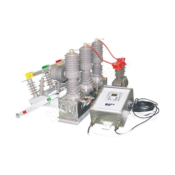 ZW32-12(FDGM)系列戶外高壓真空斷路器