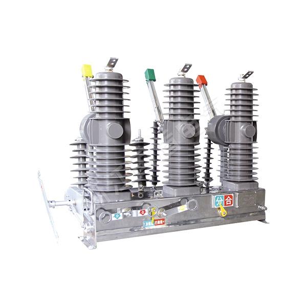ZW32-24(FGG)系列戶外高壓真空斷路器