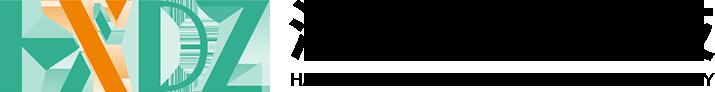 海信電子科技有限公司