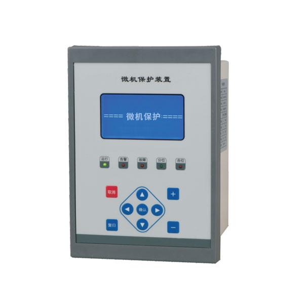 微機綜合保護測控裝置