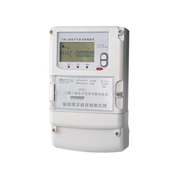 DTSD/DSSD三相多功能電能表