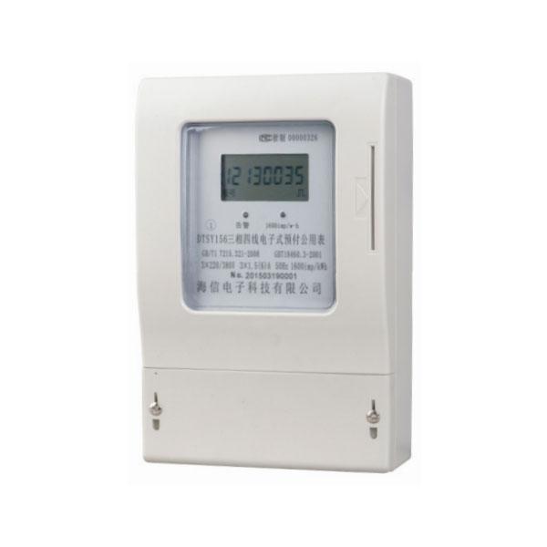 DTSY/DSSY系列電子式三相預付費電能表