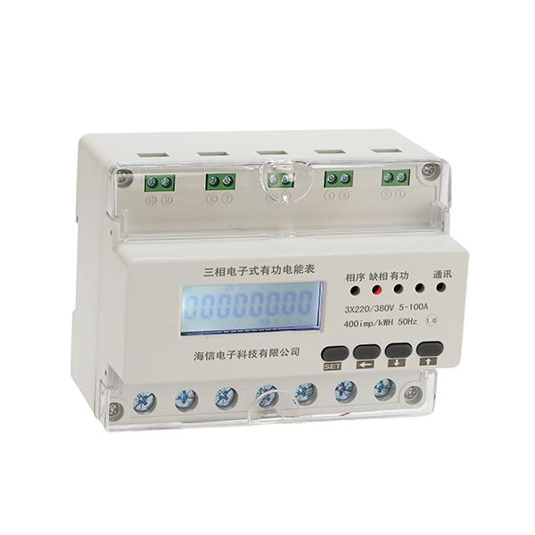 DTS/D和DSS/D導軌式三相有功能電能表