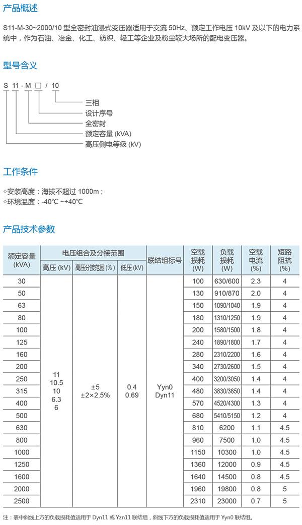 加产品用-11.jpg