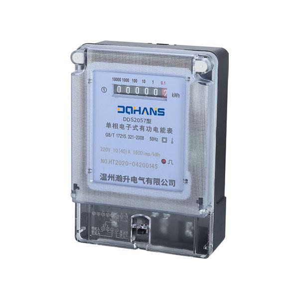 DDS2057 係列單相電子式電能表