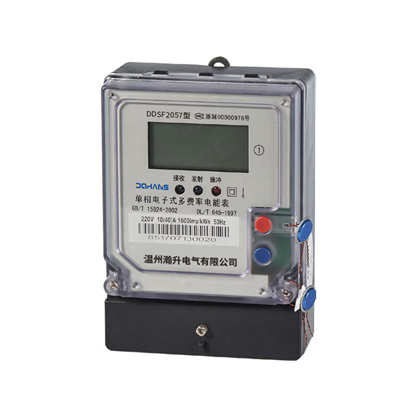DDSF2057係列單相電子式多費率電能表