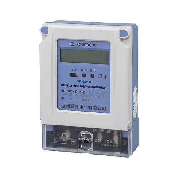 DDS2057 單相電子式 RS485 通訊電能表(液晶顯示)