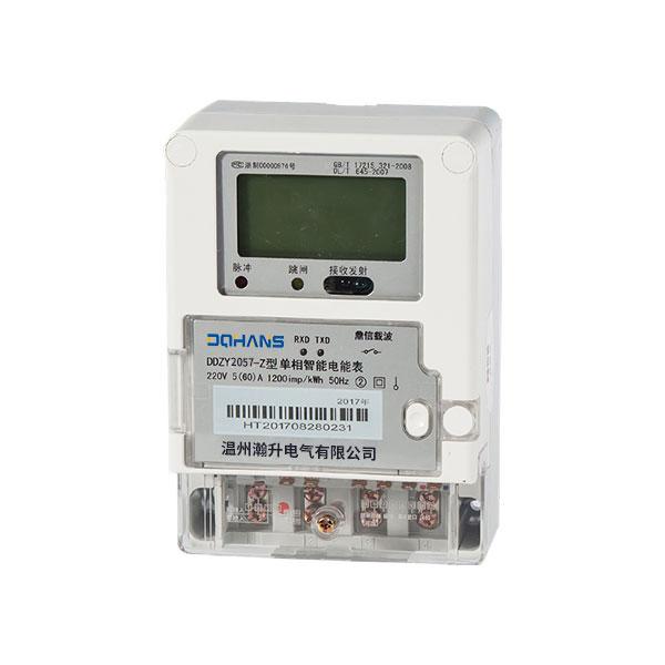 DDZY2057-Z 單相遠程費控智能電能表