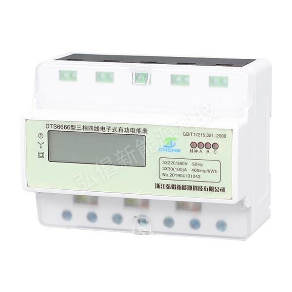 DTS6666型三相四线电子式有功金赞 国际